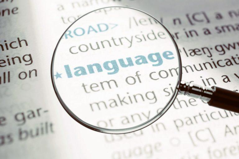 تکنیک های آنالیز زبان