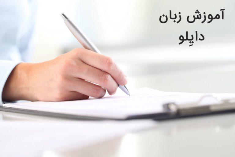نکات نوشتن مقاله انگلیسی خوب